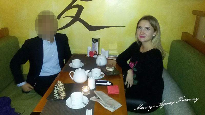 201611_meeting_kiev_02.jpg