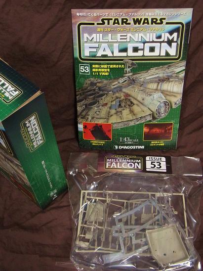 ファルコン053(2)