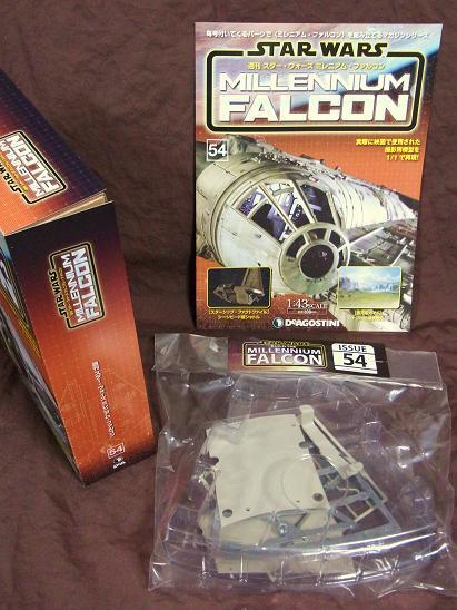 ファルコン054(2)