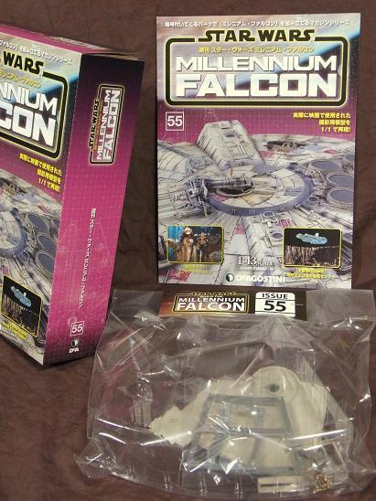 ファルコン055(2)