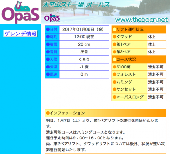 OPAS2016010602.png
