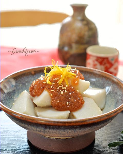 里芋の味噌掛け28