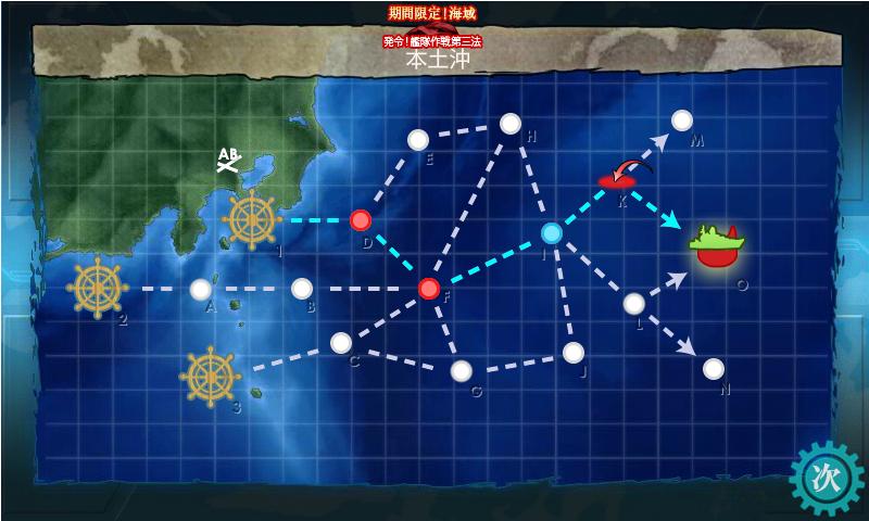 16秋E-2マップ