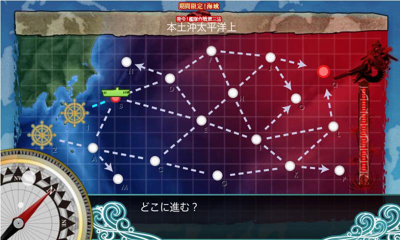 16秋E-3マップ