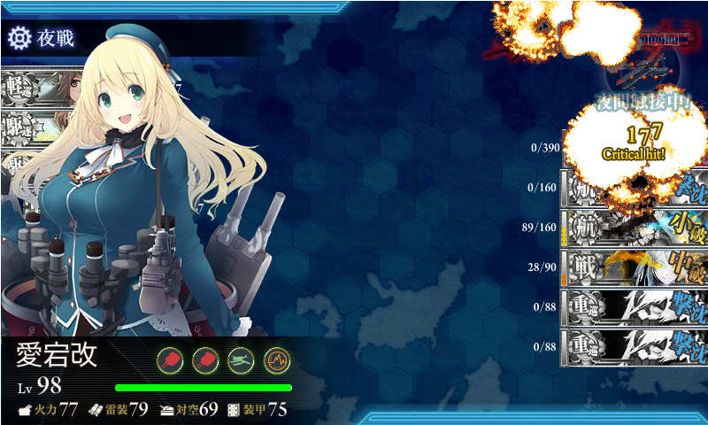 16秋E-3破壊