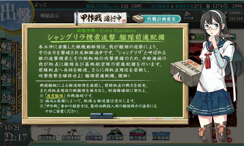 16秋E-4