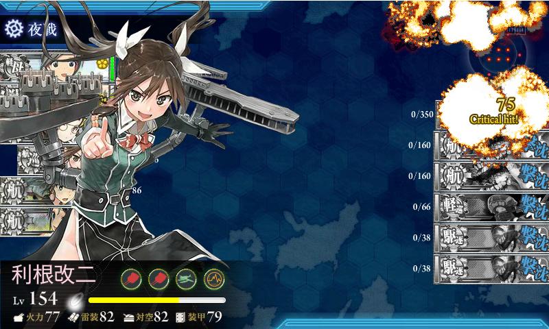 16秋E-4破壊