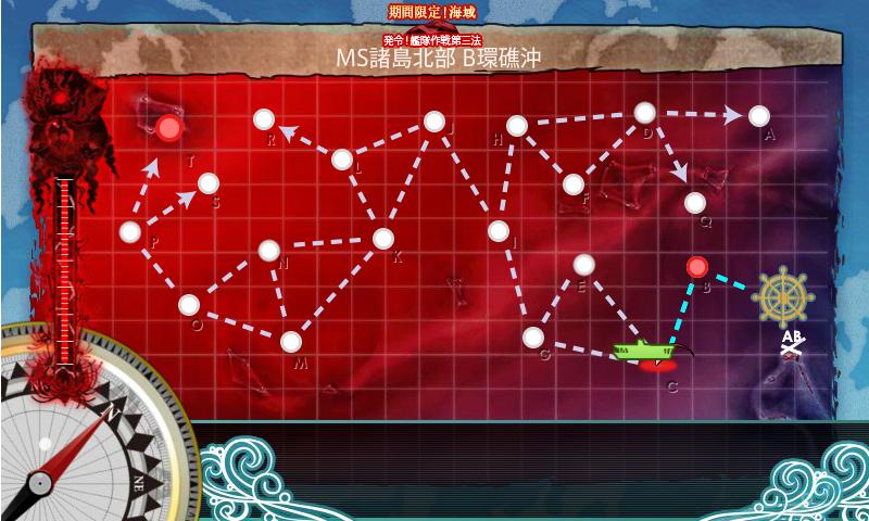 16秋E-5マップ1