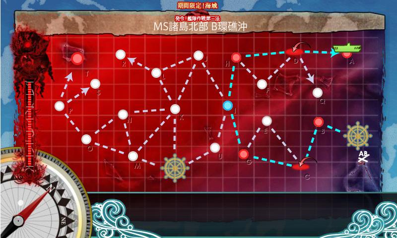 16秋E-5マップ2