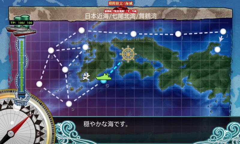 17冬E-1マップ