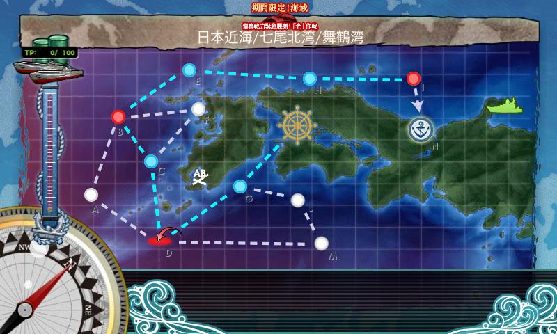 17冬E-1マップ2