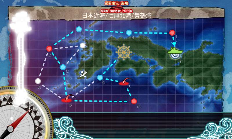 17冬E-1ゲージ破壊