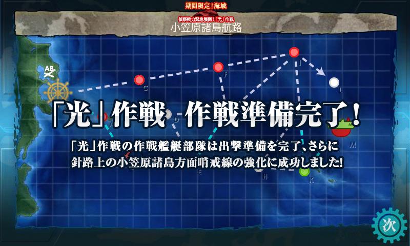 17冬E-2クリア