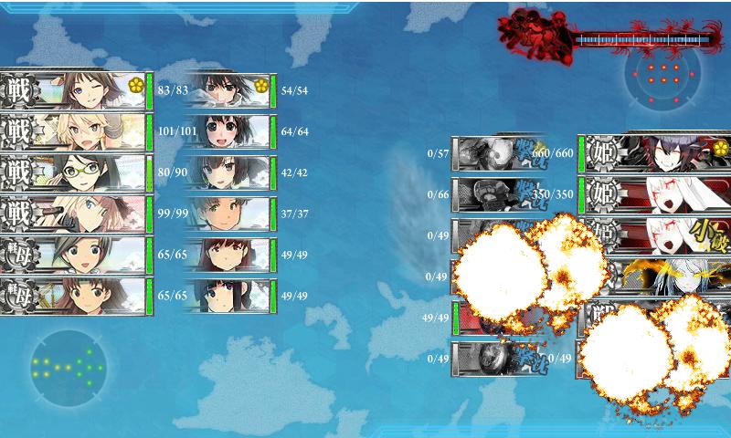 17冬E-3開幕雷撃