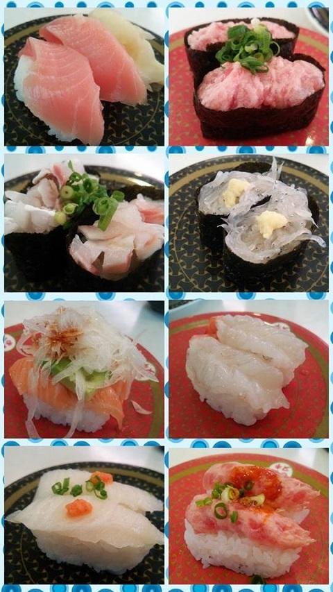 平成29年1月7日はま寿司1