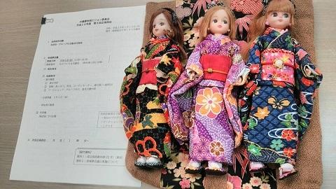 平成29年1月12日企画部会議