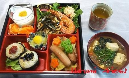 平成29年1月24日主婦のお弁当ブログ用