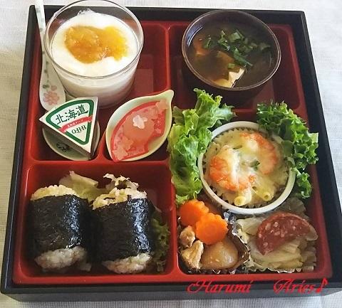平成29年1月31日お弁当ブログ用