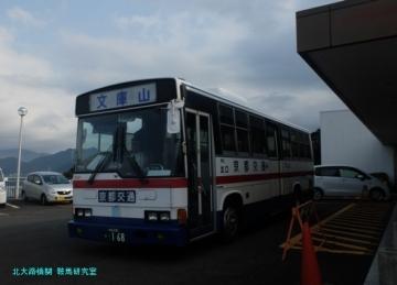 DKTDSCF8120.jpg