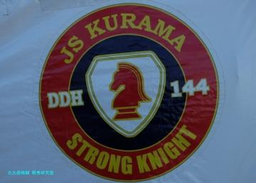 DKTDSCF9028.jpg
