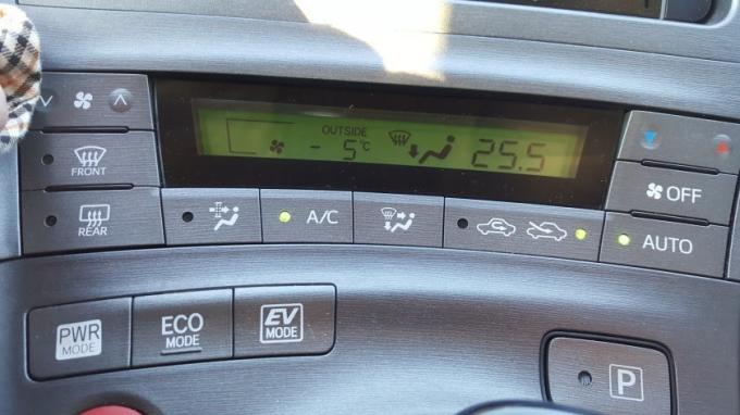 今朝の外気温は-5℃