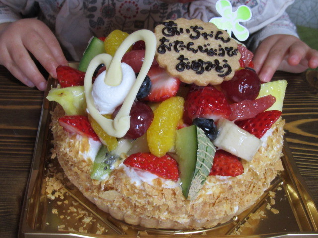 私のケーキですが