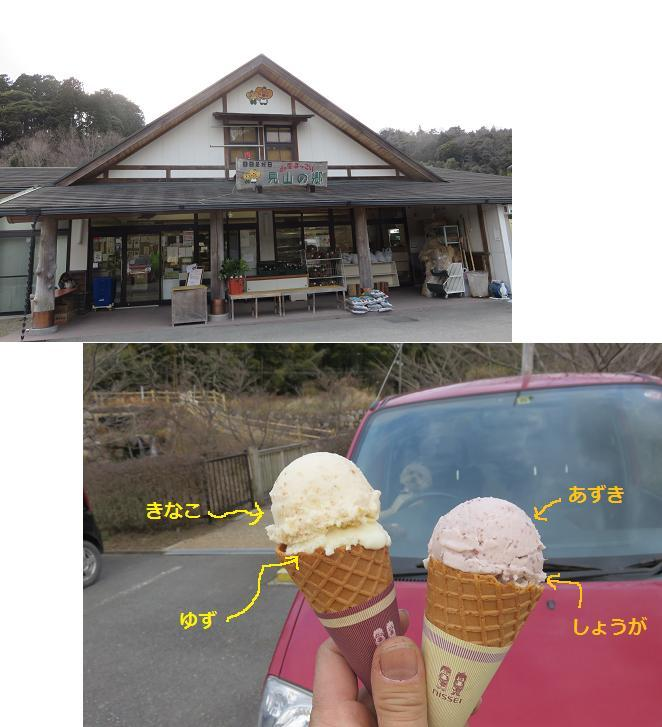 IMG_7035bb.jpg
