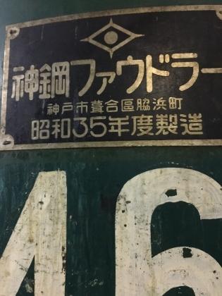 28BY19.jpg