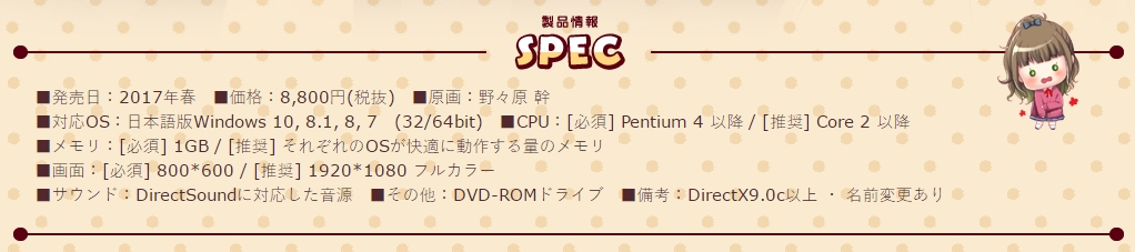 spc_201612022151089b7.jpg