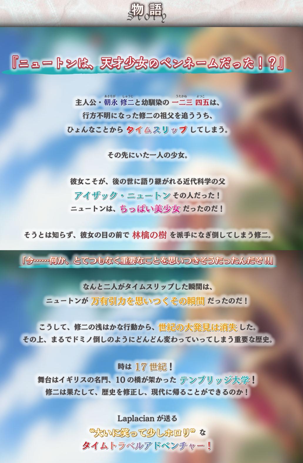 story_20161223150035c15.jpeg