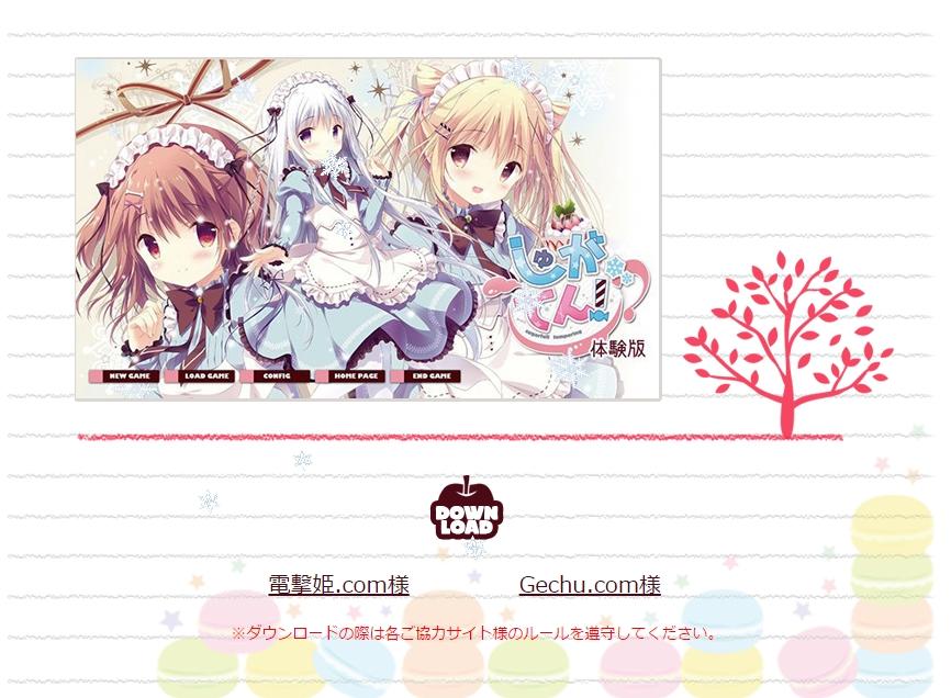 taiken_201701252152011d2.jpg
