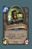 small-time-buccaneer.png