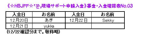bandicam 2016-12-30 12-24-41-500