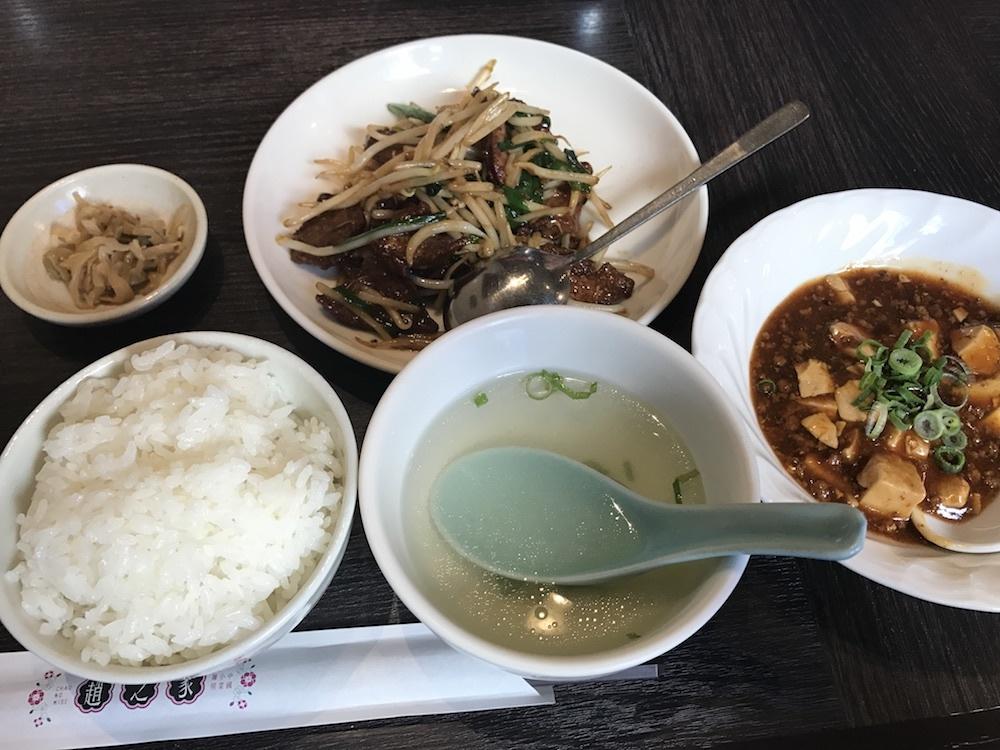 中国家常麺房 趙之家 福重分店 ニラレバ