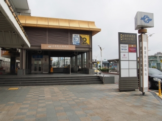 MRT松山空港駅
