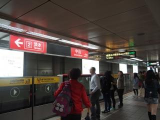 淡水信義線中山駅