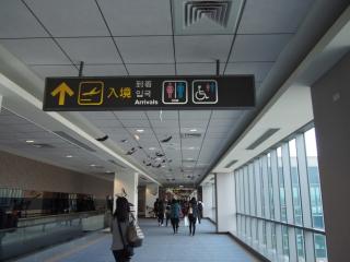 台北松山空港通路