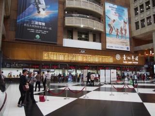 台北駅チケット売場