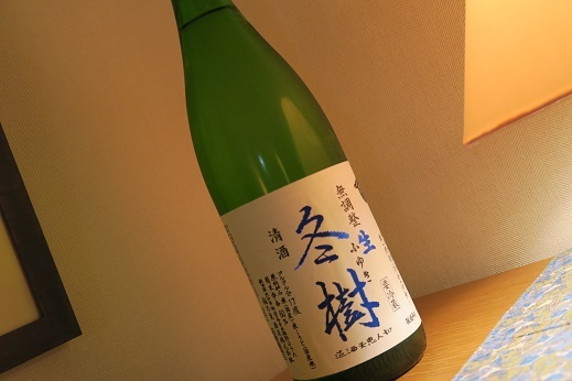 2010612fuyuki.jpg