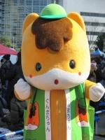 くまモンファン感謝祭2017⑭
