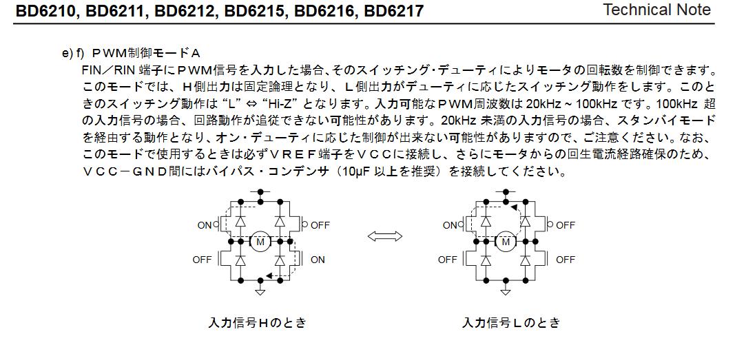 BD6231.png