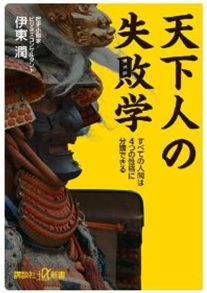 20120122_book1.png