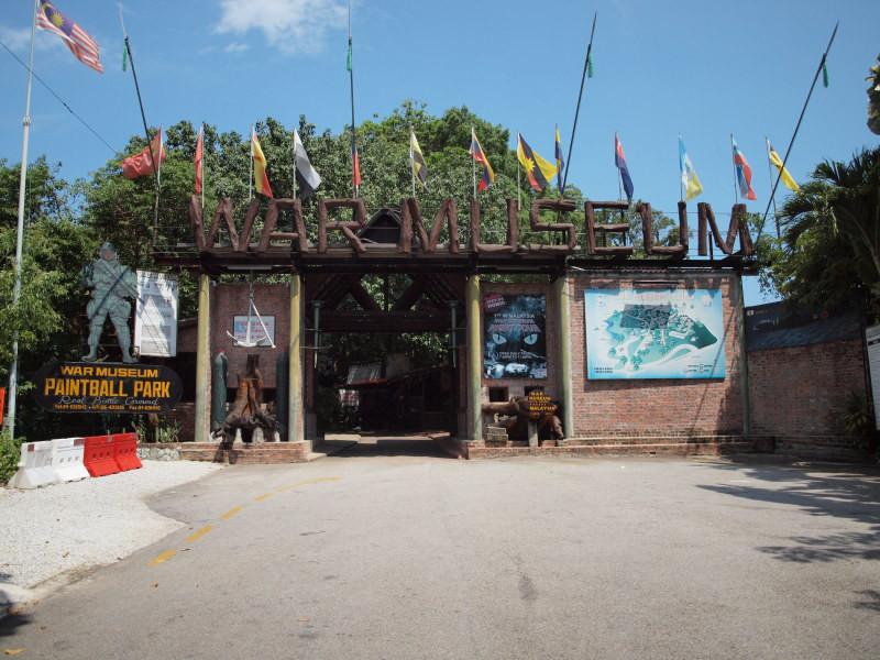 ペナン戦争博物館