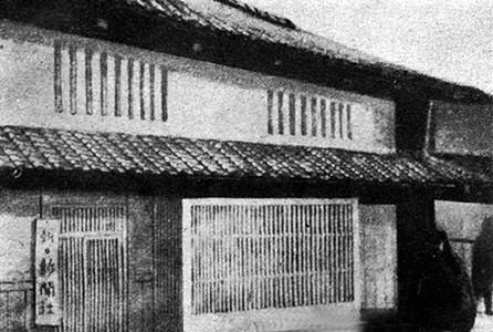 最初の朝日新聞社屋