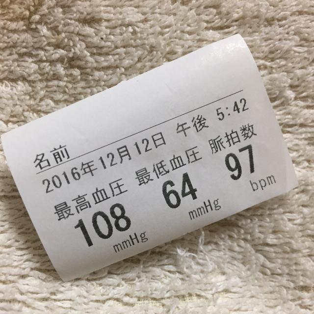 161212byoin.png