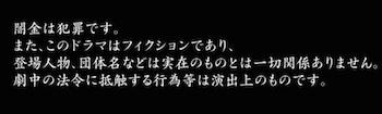 hanzaisesu2.jpg