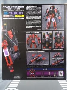 トランスフォーマー マスターピース MP-11NT スラスト003