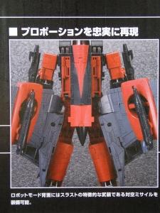 トランスフォーマー マスターピース MP-11NT スラスト005