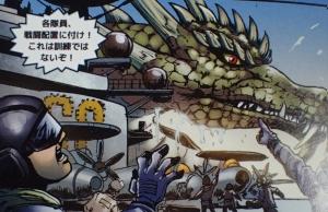ゴジラ:ルーラーズ・オブ・アース 1 初回限定版 サイン入り009