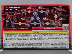 ダイアクロン DA-02・03 パワードシステムセット Aタイプ&Bタイプ (2)